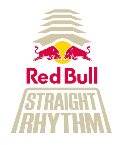 Red Bull Straight Rhythm To Bring Head-To-Head Motocross Racing To Auto Club Raceway At Fairplex